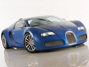Bugatti'nin en nadir arabası: Bugatti Veyron Bleu satışta!