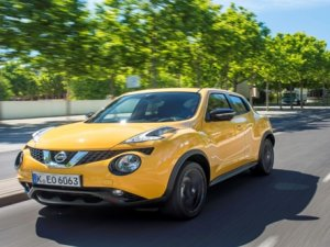 Nissan'dan Temmuz'a özel fırsat