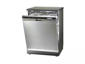 LG bulaşık makinesi ve özellikleri nelerdir? Akıllı bulaşık makinesi uygulaması nedir?