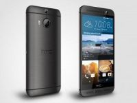 HTC One M9+ ve E9+ satışa sunuldu