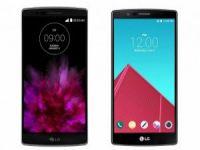 LG G4 Pro muhteşem özelliklerle geliyor