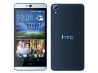 Htc Desire 826 Dual Sım akıllı telefon tanıtıldı