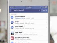 Facebook'a gönderi arama özelliği geliyor!