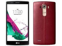 Tasarım harikası akıllı cep telefonu: LG G4