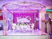 Bağcılar Düğün Salonu Özellikleri